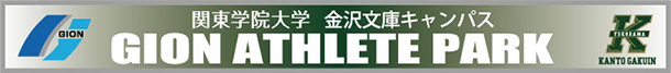 gion_athlete_park2.png